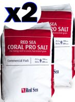 Red Sea Coral Pro Salt, bag (25Kg)